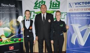 prvenstvo evrope bugarska sofija 10